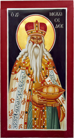 Saint Theodoros the Teron 68cm*30cm Acrylic & Gold leaf on wood